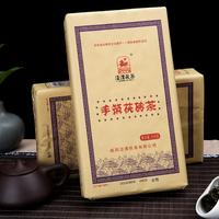 2016年泾渭茯茶 手筑茯茶 黑茶 1000克