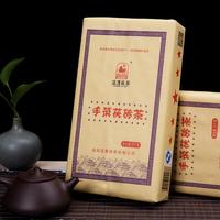 2018年泾渭茯茶 手筑茯茶 黑茶 1000克