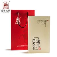 2016年泾渭茯茶 茶本良品 黑茶 800克