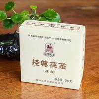 2018年泾渭茯茶 经典茯方 黑茶 200克