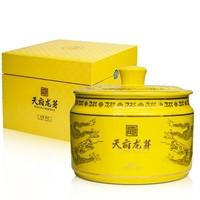 2021年川茶集团 天府龙芽(至臻) 绿茶 288克