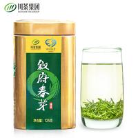2021年川茶集团 叙府春芽 绿茶 125克
