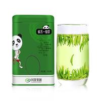 2021年川茶集团 雀舌 绿茶 100克