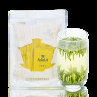 2021年川茶集团 天府龙芽(尊龙) 绿茶 75克