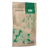 2021年中茶蝴蝶牌 银毫茉莉花茶 花茶 100克