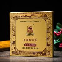 2020年泾渭茯茶 金茯细茯茶 黑茶 450克