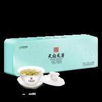2021年川茶集团 天府龙芽(冠龙)茉莉花茶 120克