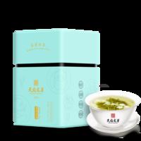 2021年川茶集团 天府龙芽(尊龙) 茉莉花茶 51克