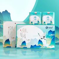2021年润元昌 银月 白毫银针 白茶散茶 200克
