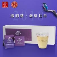 2018年六妙 清明茶 老枞牡丹 白茶 50克