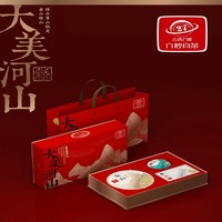 2016年六妙 大美河山(金山 银山 青山)礼盒装 白茶 999克
