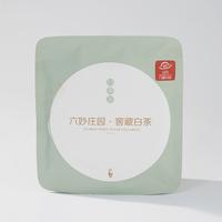 2017年六妙 六妙庄园·窑藏白茶 白露茶 白茶 300克