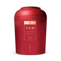 2019年大益 大红柑 新会柑乐鱼体育在线下载 熟茶 275克