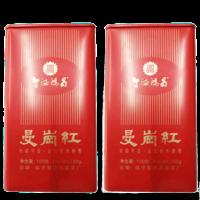 2021年智德鸿 昌曼岗红 红茶 200克