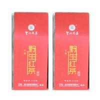 2021年智德鸿昌 野生古树 红茶 300克