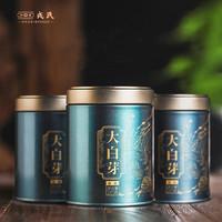 2021年勐库戎氏 大白芽 白茶 100克
