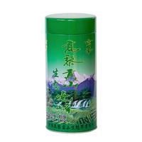 2021年高黎贡山 生态毫峰 绿茶 100克