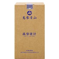 2021年高黎贡山 高黎银针 绿茶 100克