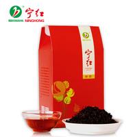 2020年宁红 二级宁红初韵 红茶 150克
