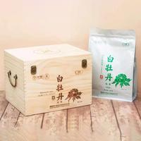 2021年中茶蝴蝶牌 5111 白牡丹(木盒) 白茶 1000克