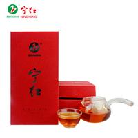 2021年宁红 二级红茶慧鉴 红茶 240克