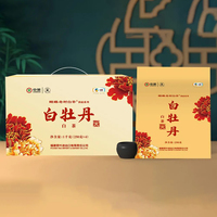 2021年中茶蝴蝶牌 5153 白牡丹(彩箱) 白茶 1000克