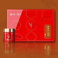 2021年中茶普洱 中茶红 松韵 红茶 100克