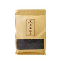 2020年高黎贡山 乌金红茶 红茶 250克