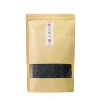 2021年高黎贡山 老鸦山滇红茶 红茶 200克
