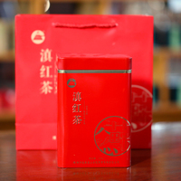 2021年高黎贡山 乌金红 红茶 350克