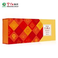 2019年宁红 桂花红茶 再加工茶 170克