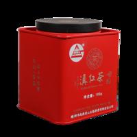 2019年高黎贡山 滇红茶 红茶 100克