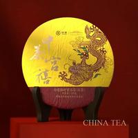 2021年中茶普洱 中茶宫禧 白毫银针 白茶 210克