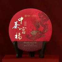 2021年中茶普洱 中茶宫福 白牡丹(七年陈) 白茶 210克