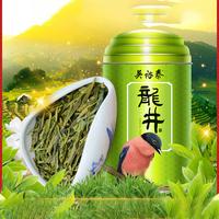 2021年吴裕泰 龙井 绿茶 100克