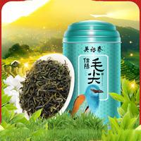 2021年吴裕泰 信阳毛尖 绿茶 100克