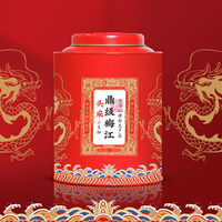 2021年润元昌 鼎级梅江 头采小青柑 熟茶 250克