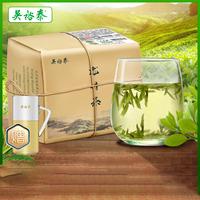 2021年吴裕泰 雨前狮峰山西湖龙井 绿茶 250克