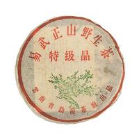 2002年大益 易武正山一棵树 生茶 357克