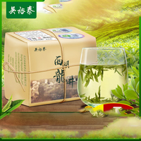 2021年吴裕泰 狮峰山明前西湖龙井 绿茶 250克