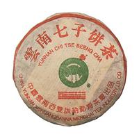 2004年大益 班章生态茶 生茶 357克
