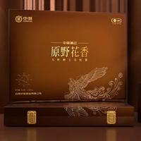 2021年中茶 原野花香 礼盒装 大叶种工夫红茶 120克