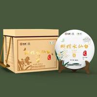 2021年中茶蝴蝶牌 蝴蝶水仙白 白茶饼 360克
