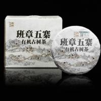 2017年雨林古茶 班章五寨·有机古树茶 生茶 357克