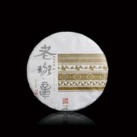2017年雨林古茶 雨林档案·老班章 生茶 357克