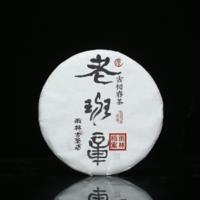2016年雨林古茶 雨林档案·老班章 生茶 357克