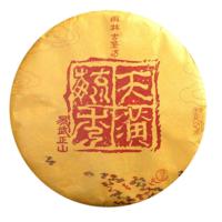 2015年雨林古茶 天潢毓秀 生茶 357克