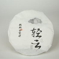 2013年雨林古茶 轻云 生茶 260克