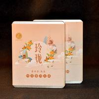 2021年石雨益昌号 玲珑(陈皮普洱龙珠) 再加工茶 120克