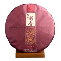 2020年勐库戎氏 木叶醇香 熟茶 357克